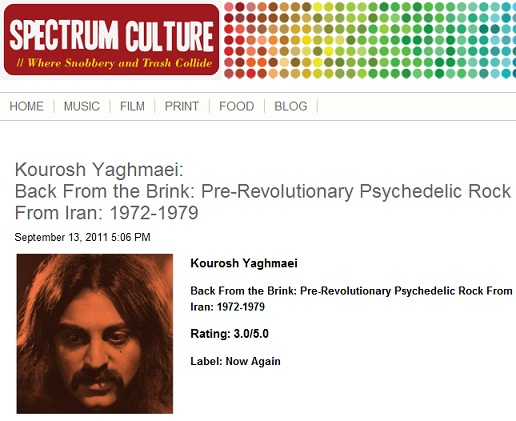Kourosh Yaghmaei - Back From the Brink - spectrum culture_Sep2011